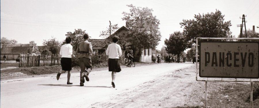 Doček i ispraćaj Štafete mladosti '62