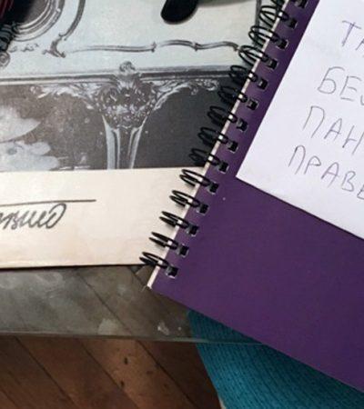 Ekskluzivno: tajne beležnice Panča Pravednog