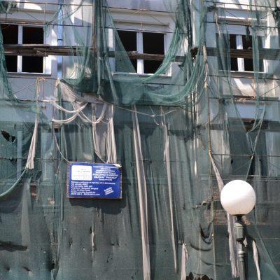 """Nastavak liste građevinskih promašaja: """"Panuka"""" i Zavod za javno zdravlje"""