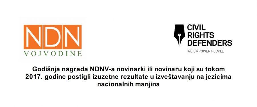 Konkurs za medijske priloge na jezicima nacionalnih manjina