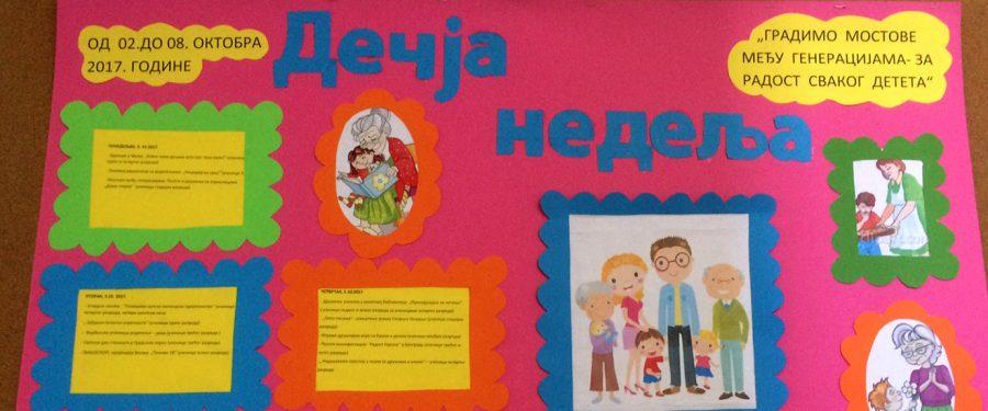 Radionica u čast srpsko-holandskog prijateljstva
