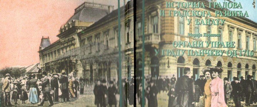 Pančevo u novembru 1918. (2): Raspad Austro-Ugarske