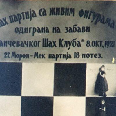 """Šahovska partija živim figurama i dar-marovi """"Dar-mara"""""""