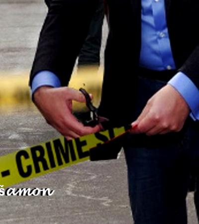 Svečano otvaranje mesta zločina ili CRIME SCENE DO NOT ENTER