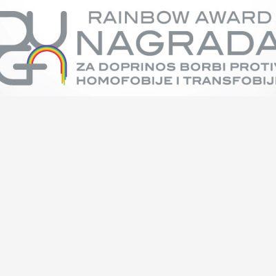 """Otvoren konkurs za nagradu """"Duga"""" za 2017/18."""