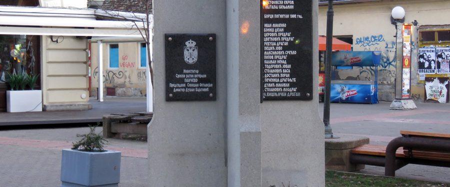 """O spomeniku žrtvama """"otadžbinskih ratova"""""""