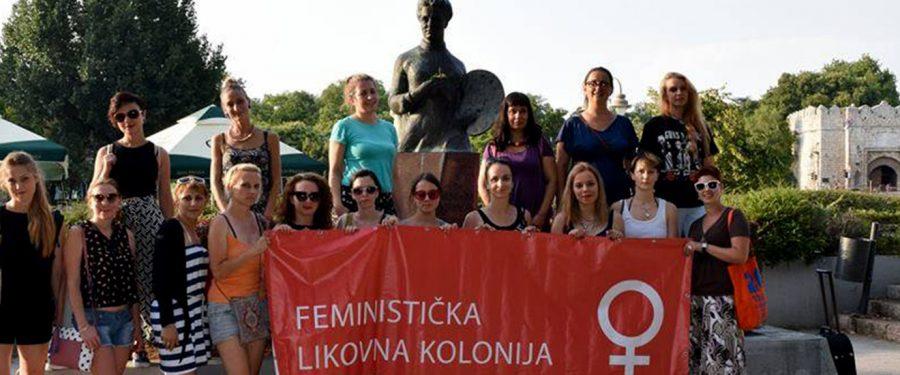 Feministička likovna kolonija u Sićevu