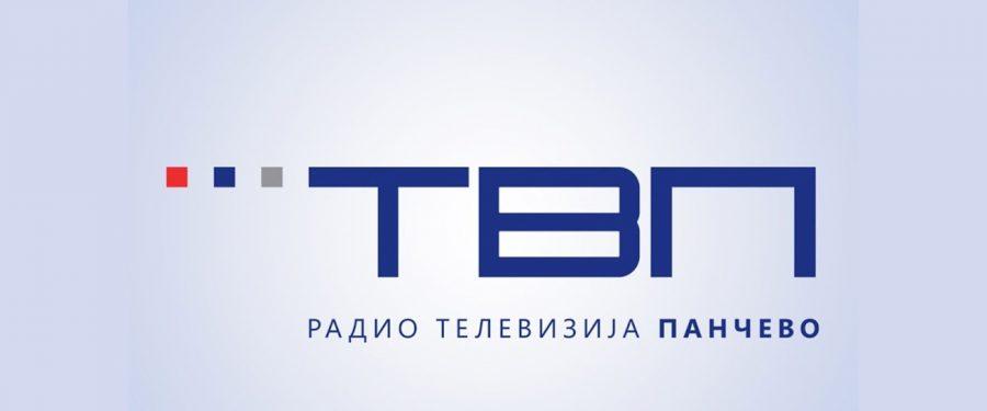"""RTV Pančevo – klasični naprednjački """"medij"""""""
