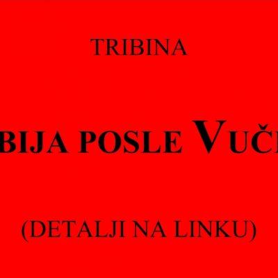 Srbija posle Vučića