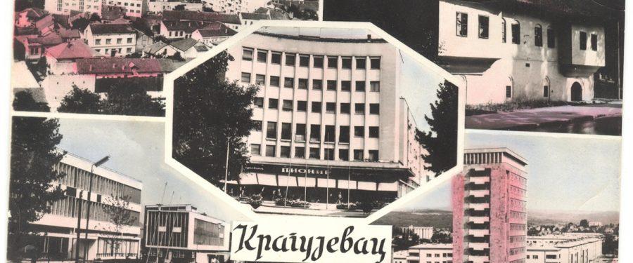 Građenje Kragujevca – dve posleratne decenije