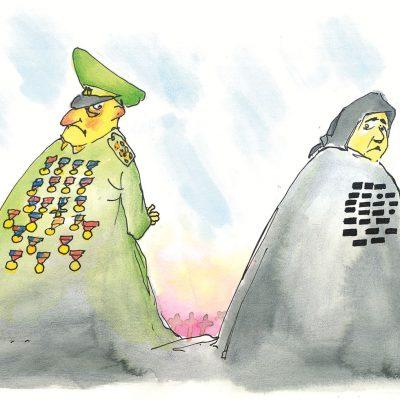 Mir brate, drugi deo