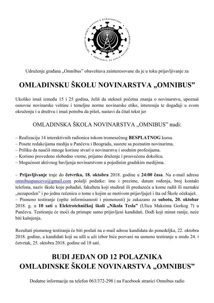 """Omladinska škola novinarstva """"Omnibus 3"""""""