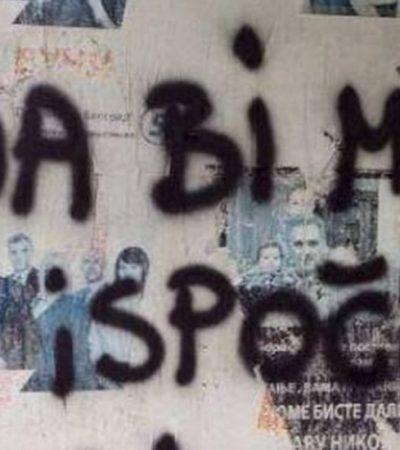 """Revolucija i """"poslednji dani"""" a.k.a. il' si nindža il' si mindža"""