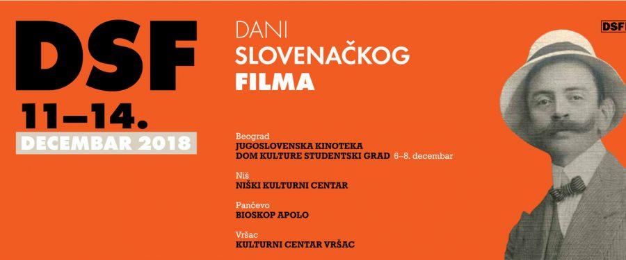 Dani slovenačkog filma od 14. do 18. decembra u Pančevu