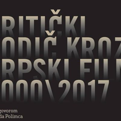 """Promocija """"Kritičkog vodiča kroz srpski film, 2000–2017."""""""