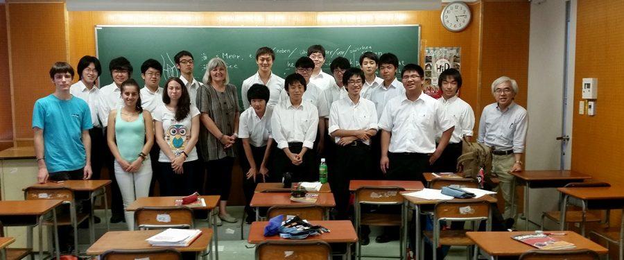 Japansko-srpski razgovori na nemačkom