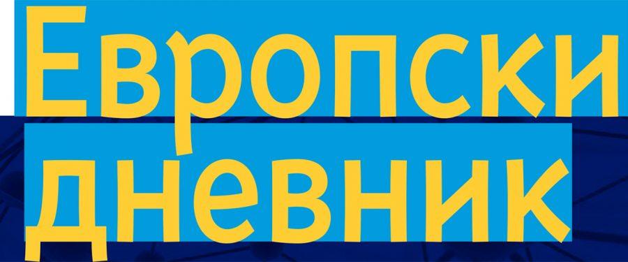 Delegacija Evropske unije nagrađuje najinovativnije srednjoškolce