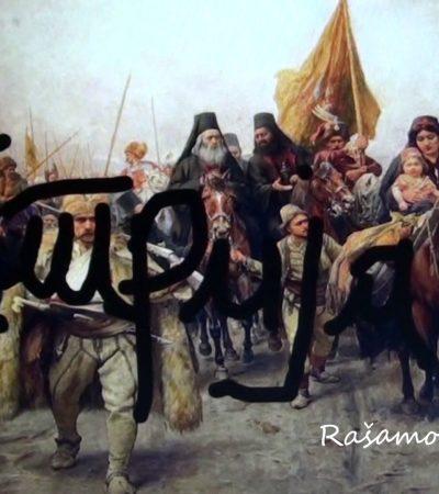 Jesen patrijarha Svetih Aleka i Andreja ili Zima našeg nezadovoljstva