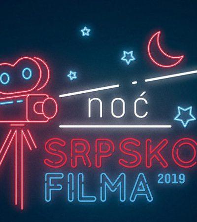 """Najgledanija kinematografska ostvarenja u """"Noći srpskog filma"""""""