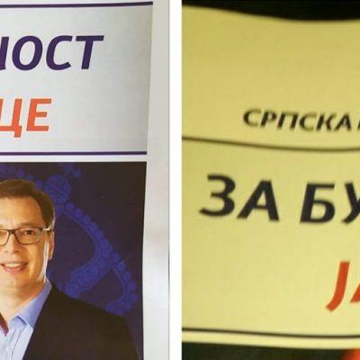 Naprednjačka solo izborna trka: nema budućnosti za Dolovo, Jabuku i Omoljicu