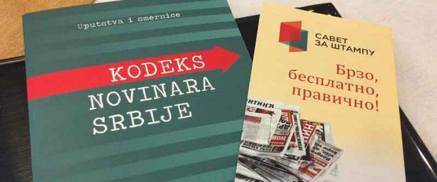Komisija za žalbe Saveta za štampu uputila pet novih javnih opomena sajtu epancevo.rs