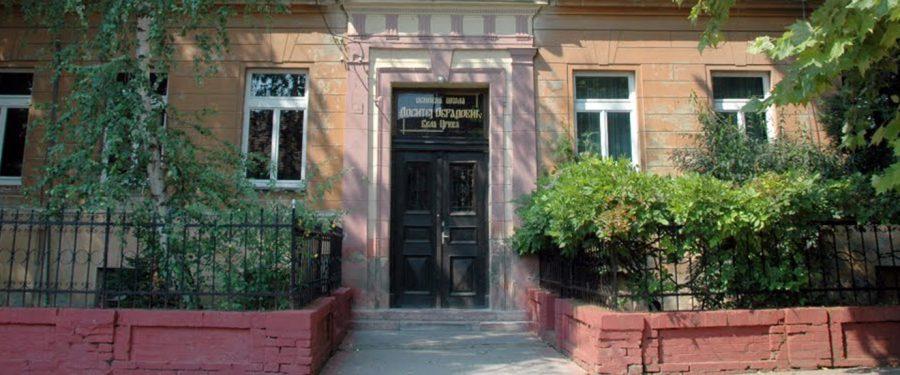 """Težak slučaj vršnjačkog nasilja u školi """"Dositej Obradović"""" u Beloj Crkvi?"""