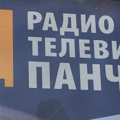Zahvaljujući REM-u, profesionalno destruktivni model izveštavanja TV Pančevo proširen na veliki deo Vojvodine