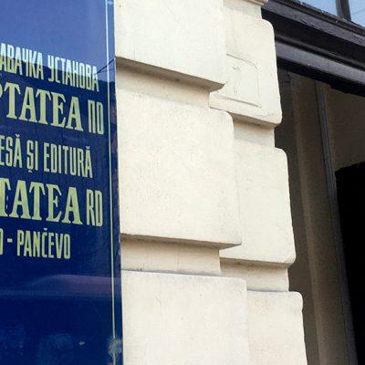 """Politički pritisci na nedeljnik """"Libertatea"""": Smene na hitno sazvanoj telefonskoj sednici"""