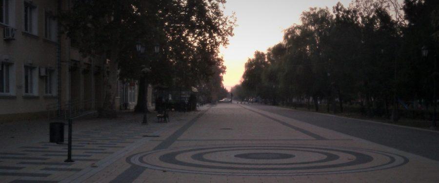 Pešačka zona u Kovačici = 29.184.000 dinara
