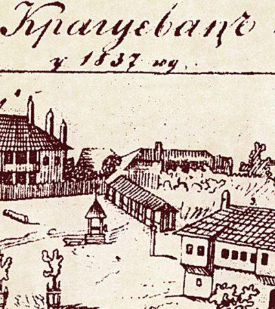 Prvi bal u Kragujevcu