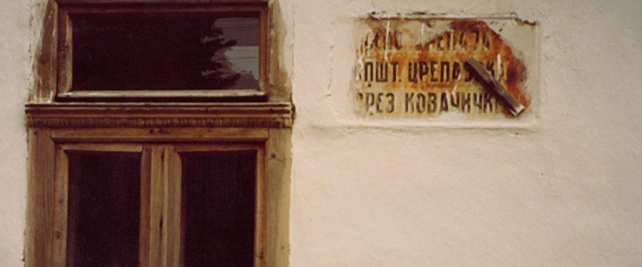 Opština Crepaja