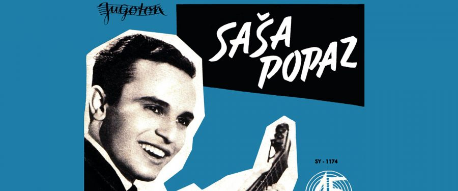 Prvi pravi rok pevač u Jugoslaviji koji je snimao ploče je Pančevac