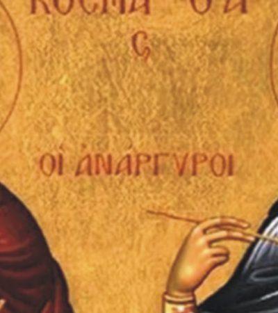 Sveta laž (i zašto je Vasilije Ostroški čudotvorac u ilegali)