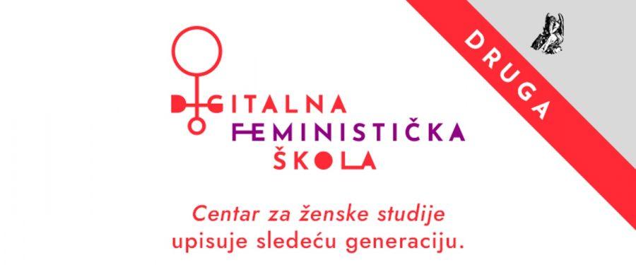 Feminističko obrazovanje za sve